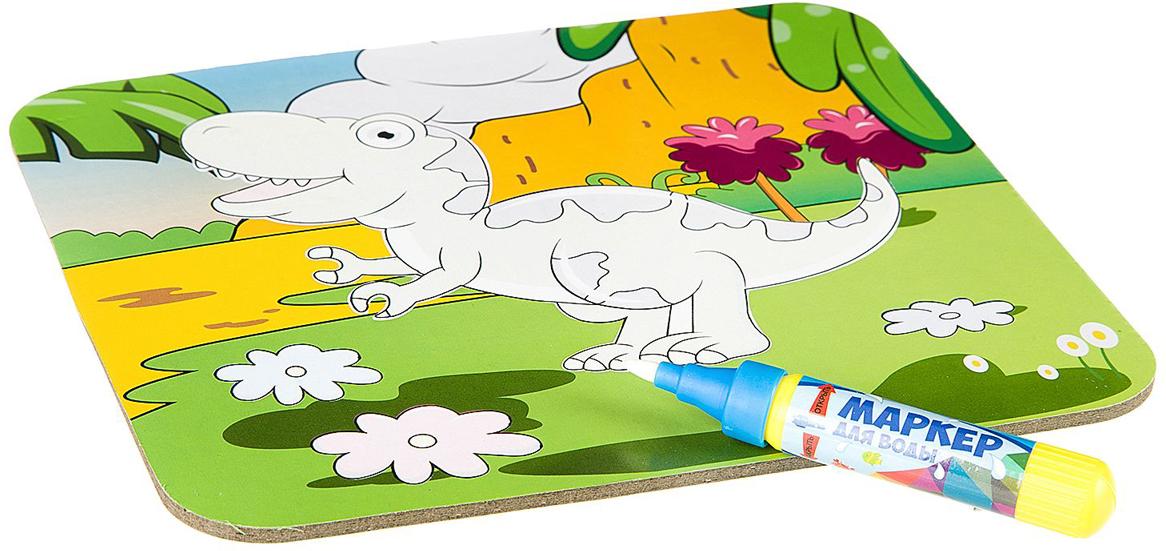 Bondibon Водная раскраска-пазл Тираннозавр