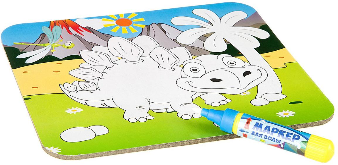 Bondibon Водная раскраска-пазл Стегозавр