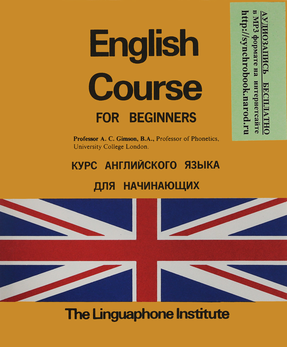 english a You can learn to speak english like a native, with your teacher anna english subscribe and visit regularly as new lessons are added every week here you wil.