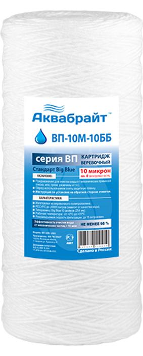 Предназначен для механической очистки воды от песка, грязи и ржавчины.Рекомендуется для предварительной очистки воды. Минимальный размер задерживаемых частиц от 10 мкм Типоразмер Big Blue 10 дюймов (h - 254 мм ± 1 мм)Рабочая температура от +2° до +35° С