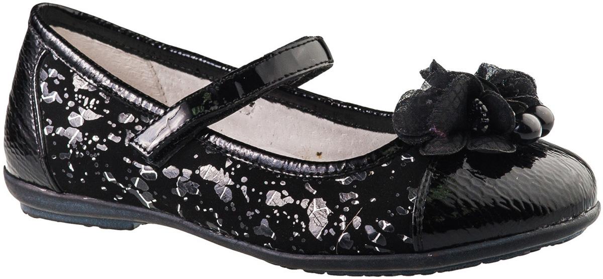Туфли для девочки BiKi, цвет: черный. A-B20-51-A. Размер 28