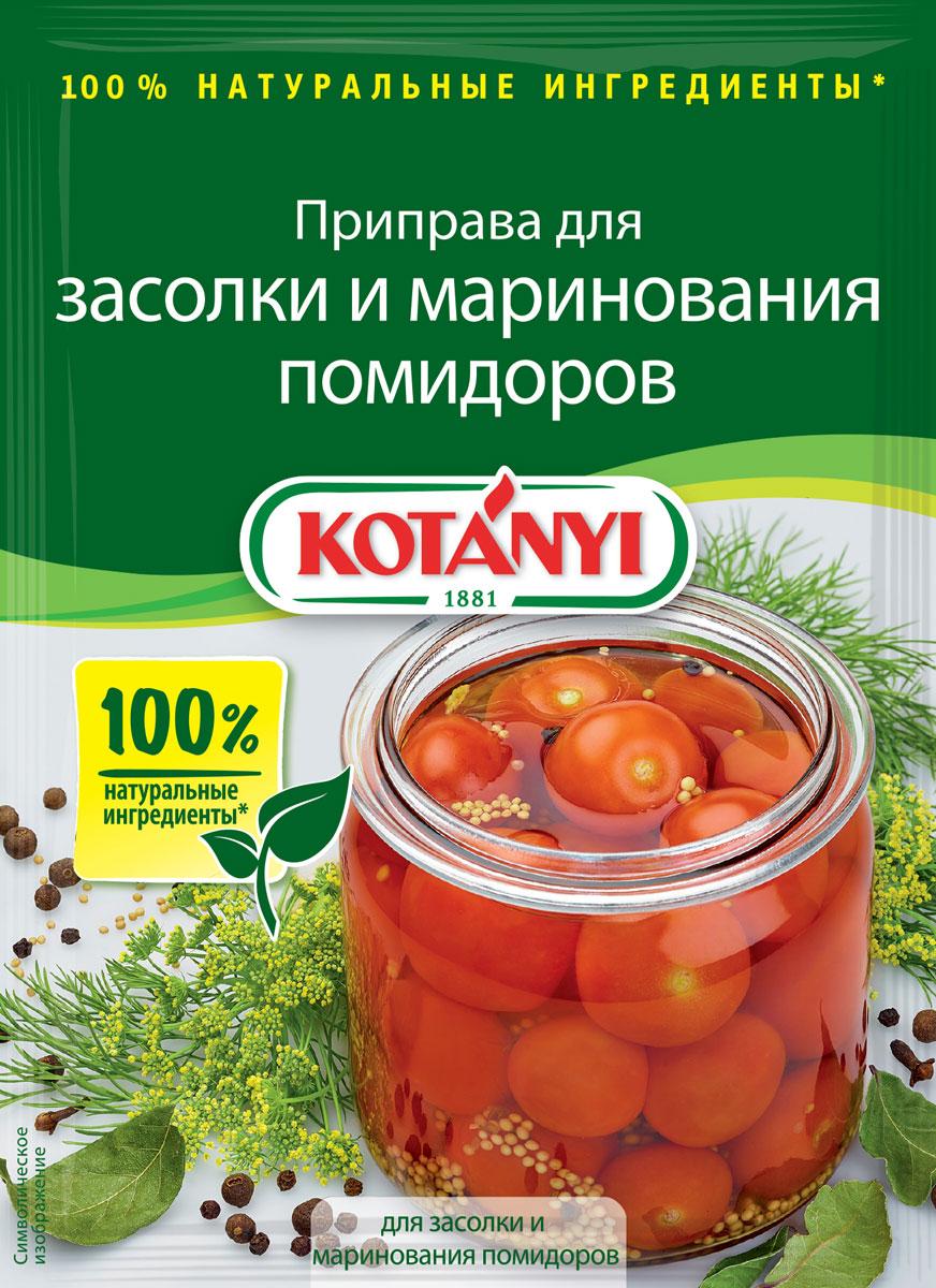 Kotanyi Приправа для засолки и маринования помидоров, 25 г