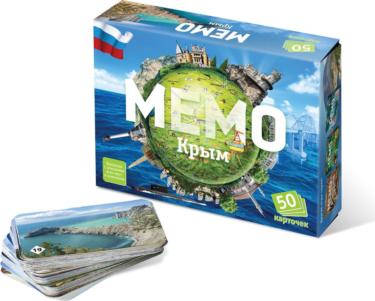 Нескучные игры Обучающая игра Мемо Крым
