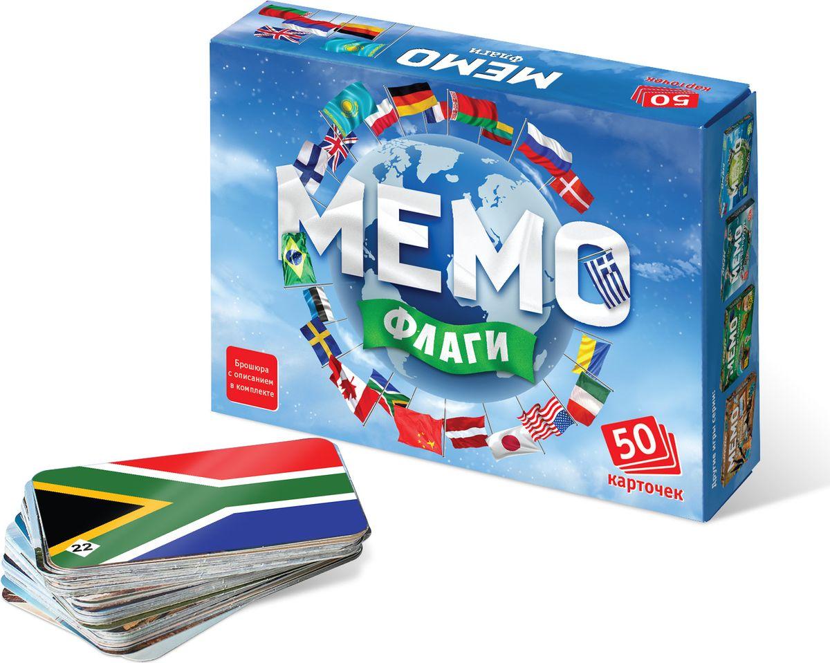 Нескучные игры Обучающая игра Мемо Флаги
