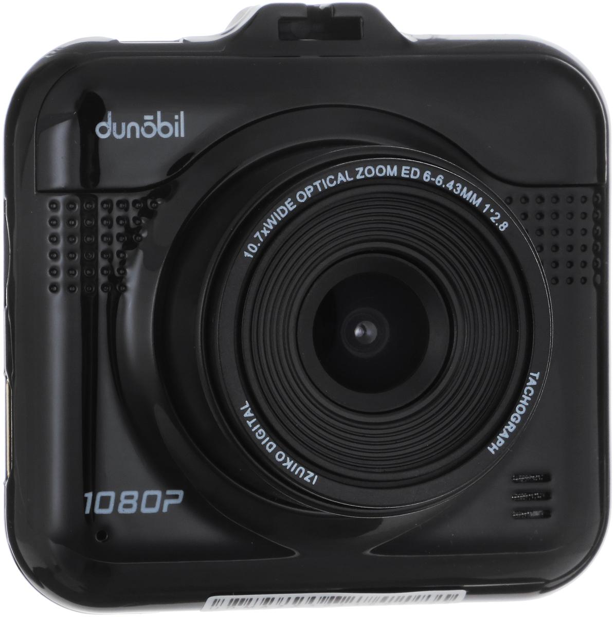 Zakazat.ru: Dunobil Optim, Black видеорегистратор
