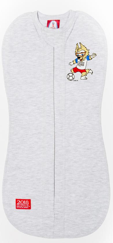 2018 FIFA World Cup Russia Пеленка детская цвет серый 22 х 52 см - Подгузники и пеленки