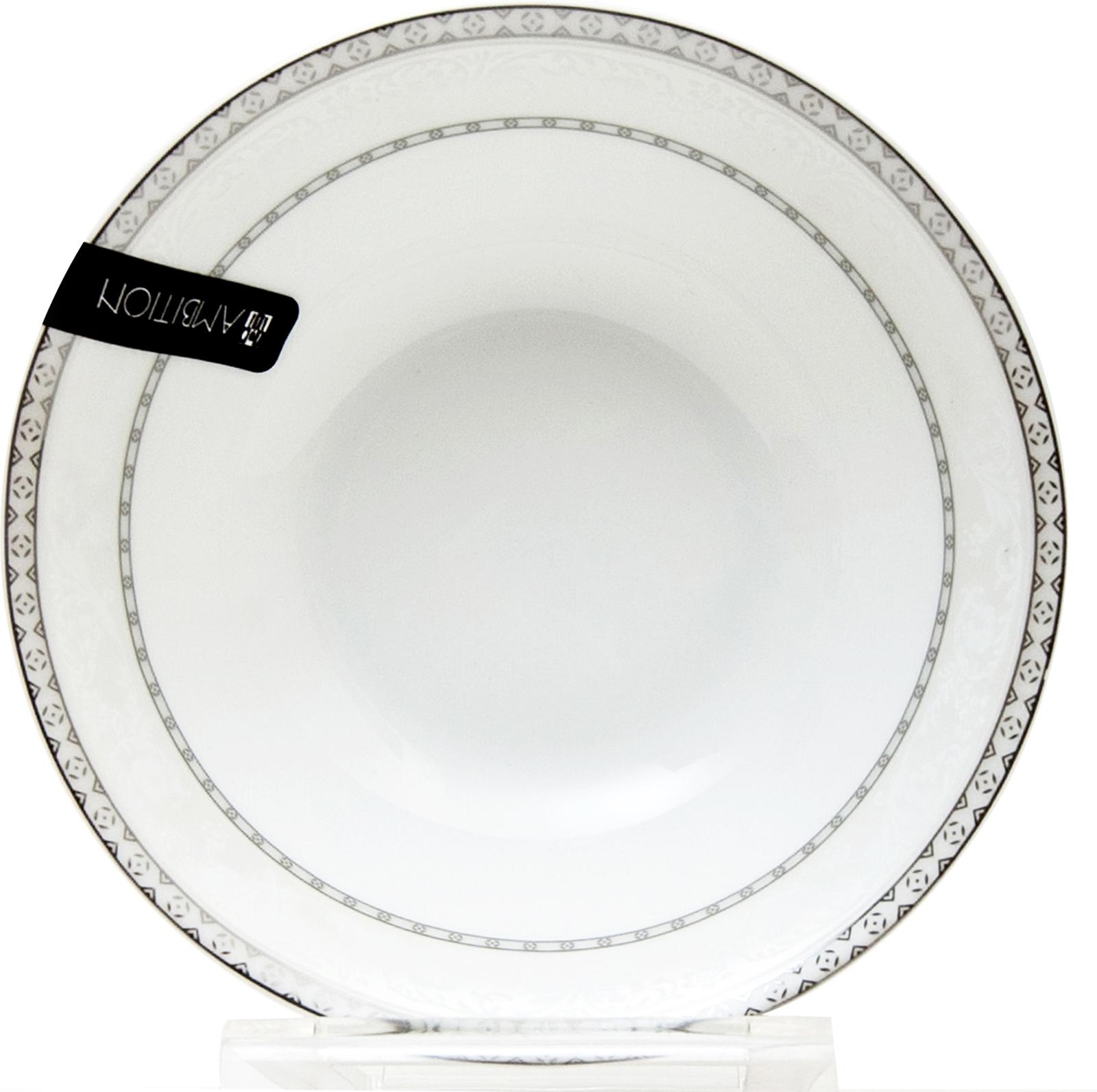 """Миска Ambition серии """"Baron Silver"""".""""Baron Silver"""" - фарфоровая линия для подачи блюд в любое время и в любом месте. Оригинальный декор в серебристо-сером оттенке в сочетании с чистым белым фарфором гарантирует элегантность при сервировки стола.Не желательно использовать в микроволновой печи и посудомоечной машине."""