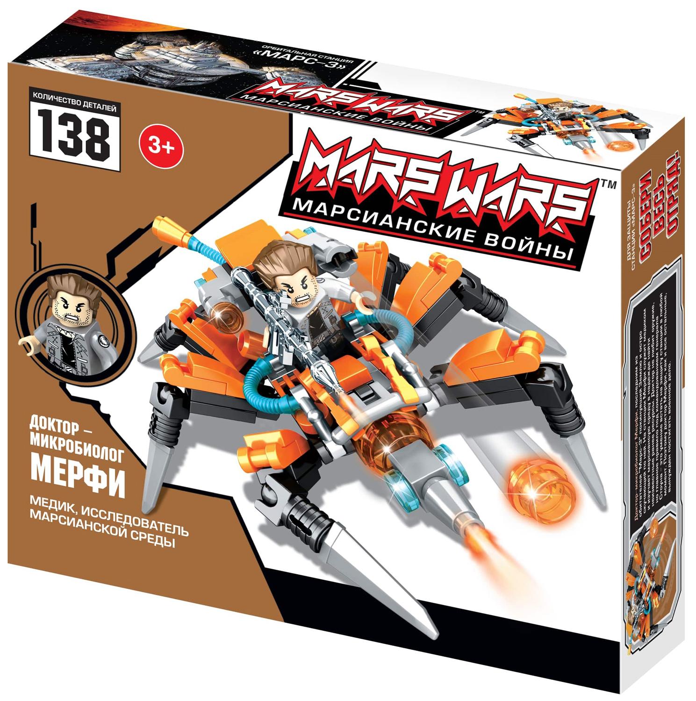 Mars Wars Конструктор пластиковый Доктор Мерфи 138 деталей