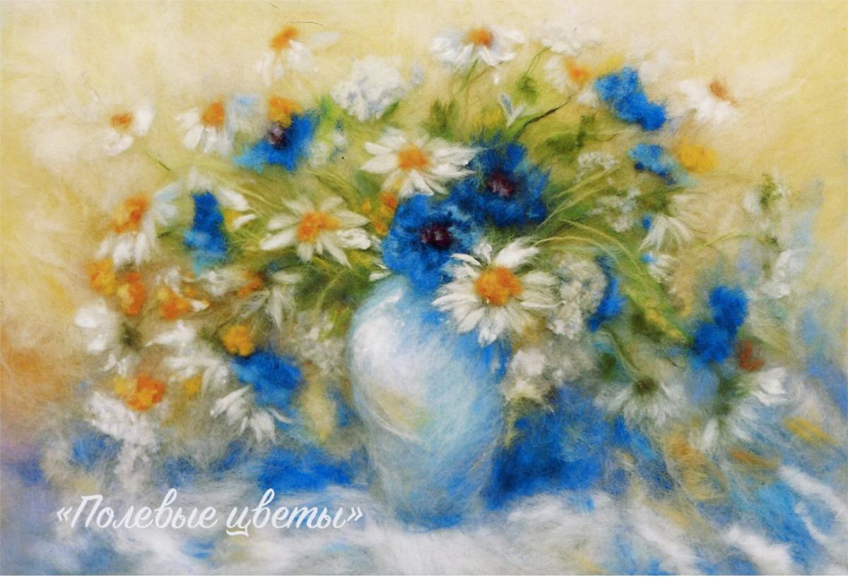 """Набор для валяния Живопись шерстью """"Полевые цветы"""", 18,5 х 25 см"""