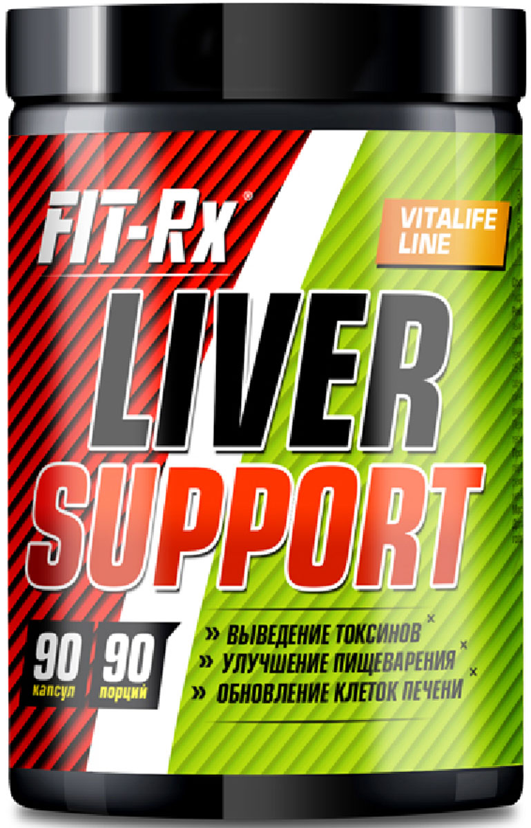 """Витаминно-минеральный комплекс FIT-Rx """"FR Liver Support"""", 90 капсул"""