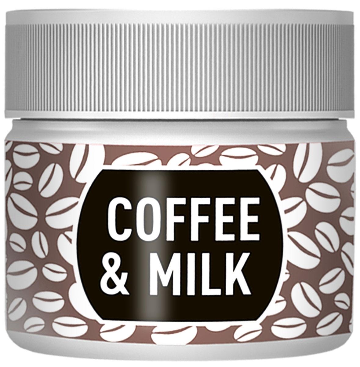 Sexy Brow Henna Скраб для бровей, аромат кофе  молоком, 30 г