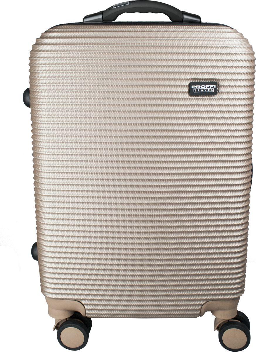 Чемодан Proffi, со встроенными весами, цвет: бежевый, 50 л. PH8861 чемодан для ручной клади sunvoyage venice sv015 ac028 20