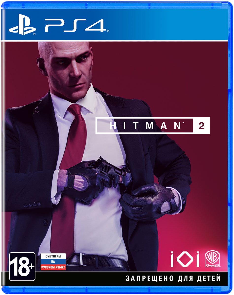 Zakazat.ru Hitman 2 (PS4)