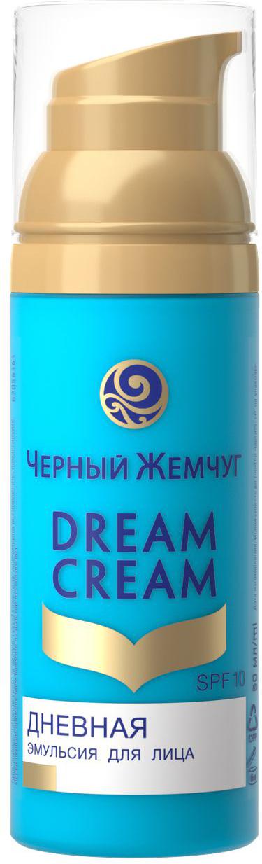 Черный жемчуг Dream Cream Эмульсия для лица Естественное сияние 50 мл