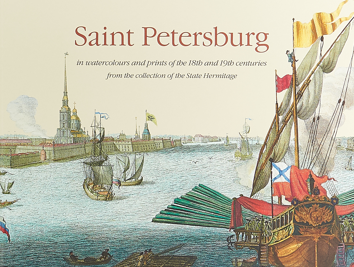 Saint Petersburg in Watercolours and Print of the 18th and 19th Centuries from the Collection of the State Hermitage ISBN: 978-5-91208-316-7 coolidge s what katy did at school and what katy did next