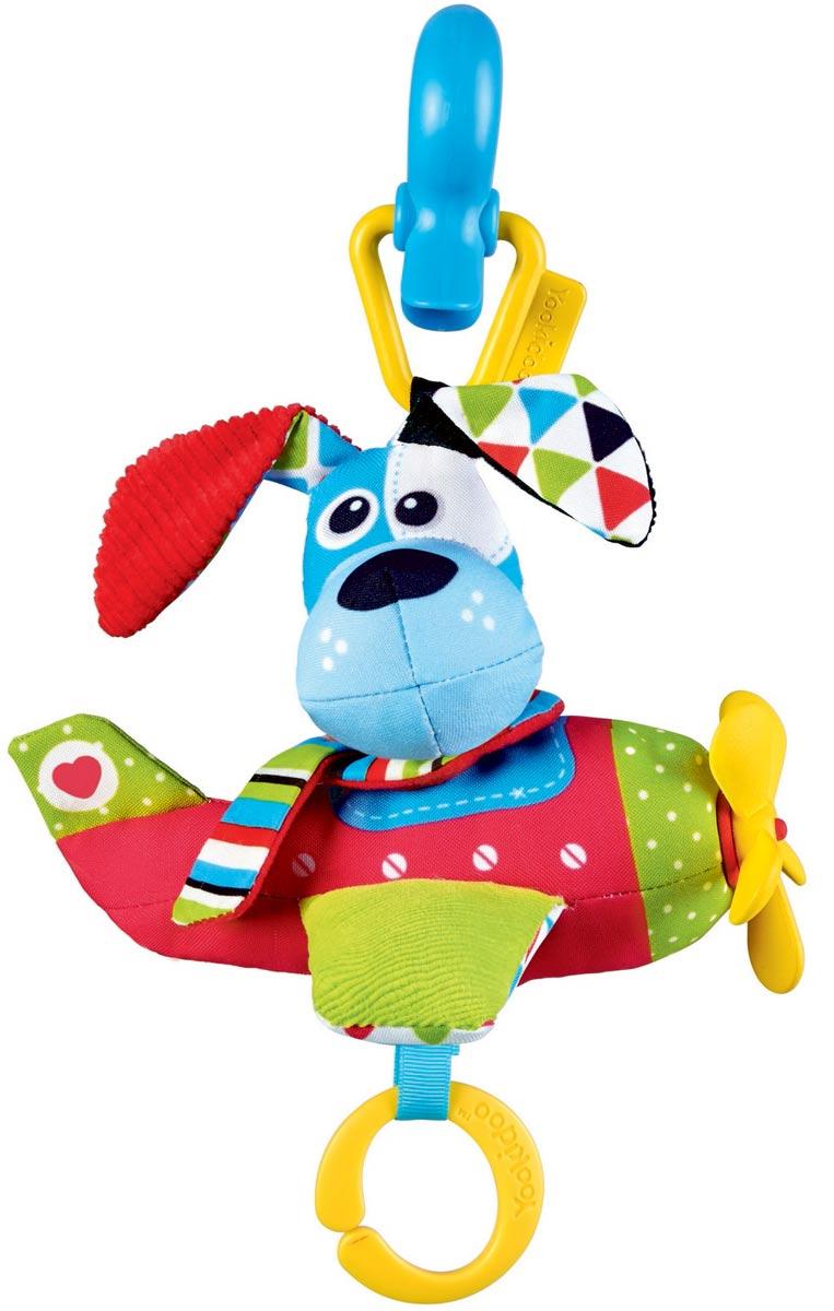 Yookidoo Мягкая музыкальная игрушка Щенок в самолете