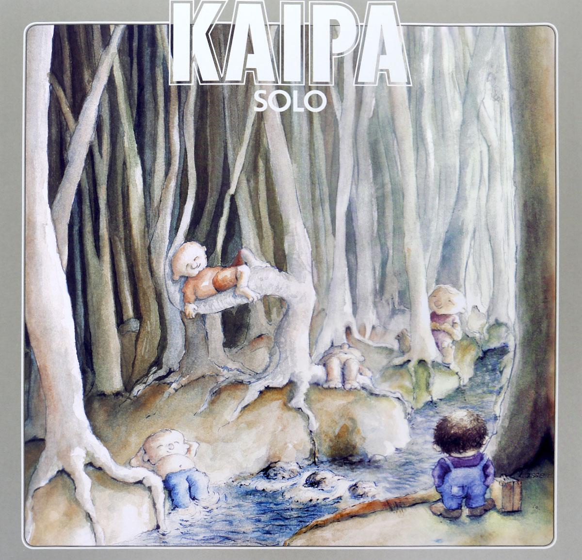 Kaipa Kaipa. Solo (LP + CD) smal a6 hifi digital amplifier 50wx2 dac digital 110v 220v native dsd512 usb optical coaxial lp player cd analog input