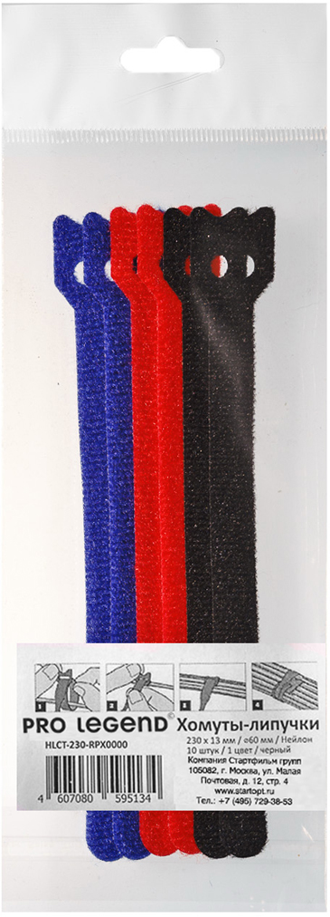 Pro Legend PL9601, Color стяжка для кабеля 150 мм х 12 мм 6 шт samsung gear fit 2 gray
