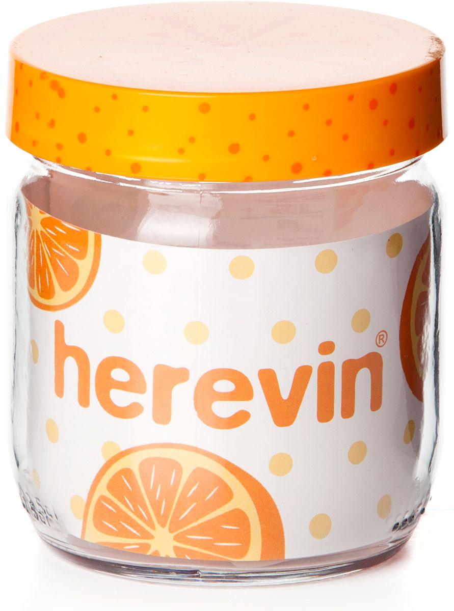 Банка для сыпучих продуктов Herevin Orange, с крышкой, 425 мл. 140557-801 емкость для хранения сыпучих продуктов с крышкой 10x7 5 см berghoff studio 1106373