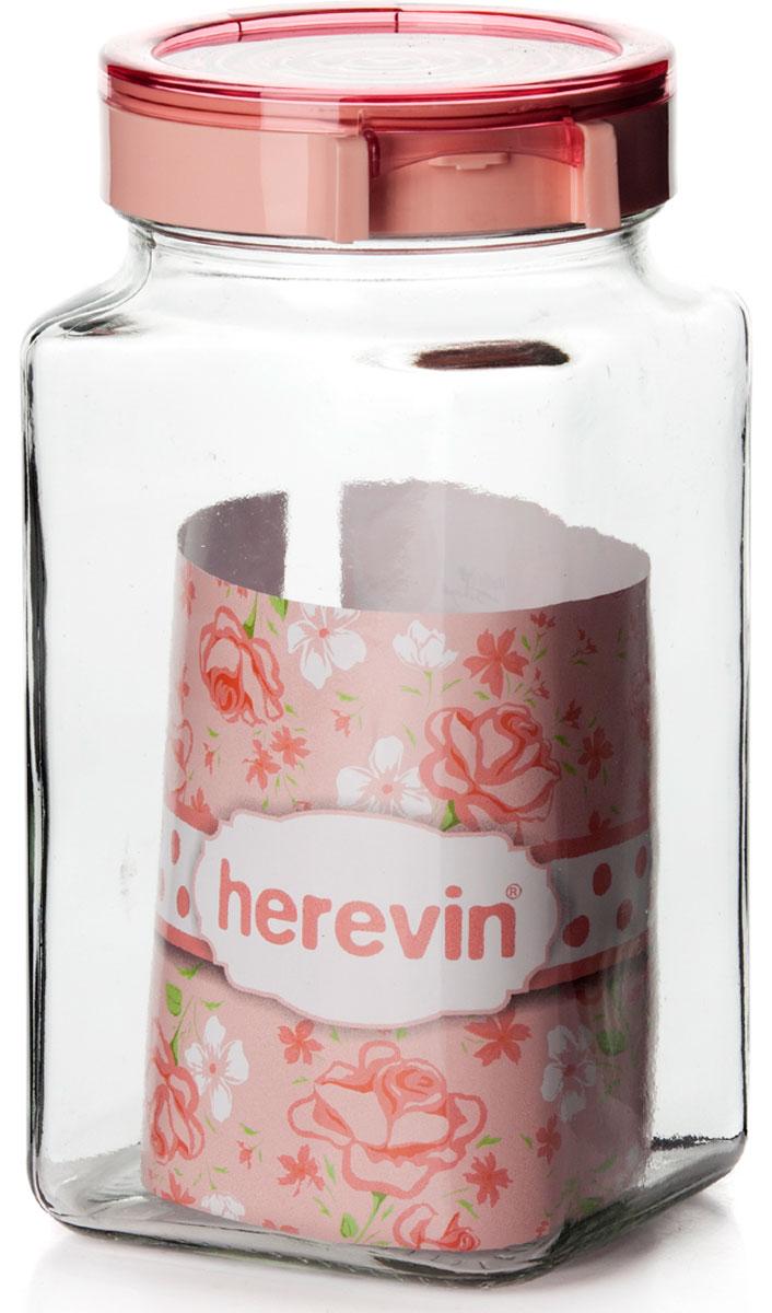 Банка для сыпучих продуктов Herevin, с крышкой, 2 л. 143016-500 емкость для хранения сыпучих продуктов с крышкой 10x7 5 см berghoff studio 1106373