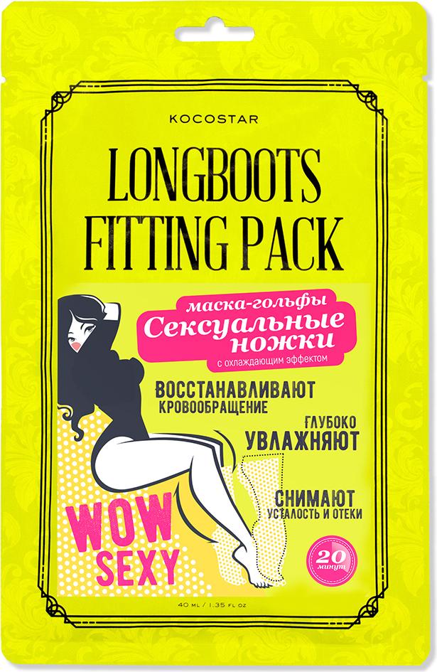 Kocostar Маска-гольфы для ног Сексуальные ножки, 1 пара вилента маска для ног шелковистые ножки 1