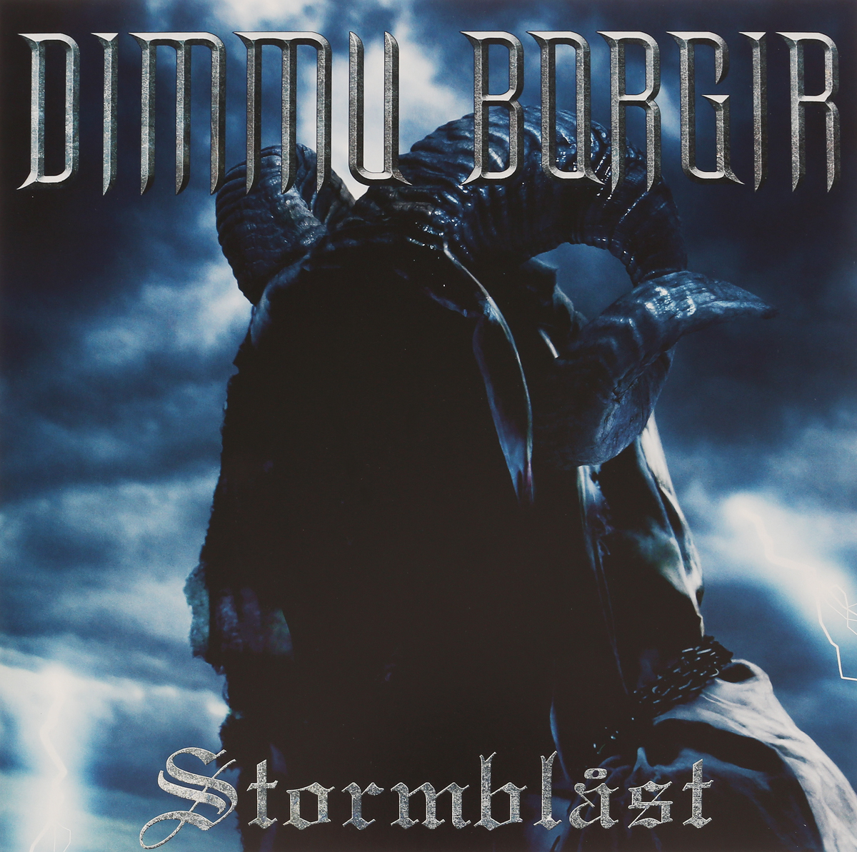 Dimmu Borgir Dimmu Borgir. Stormblast 2005 (2 LP) original myofunctional t4k orthodontic teeth trainer t4k teeth trainer t4k phase 2