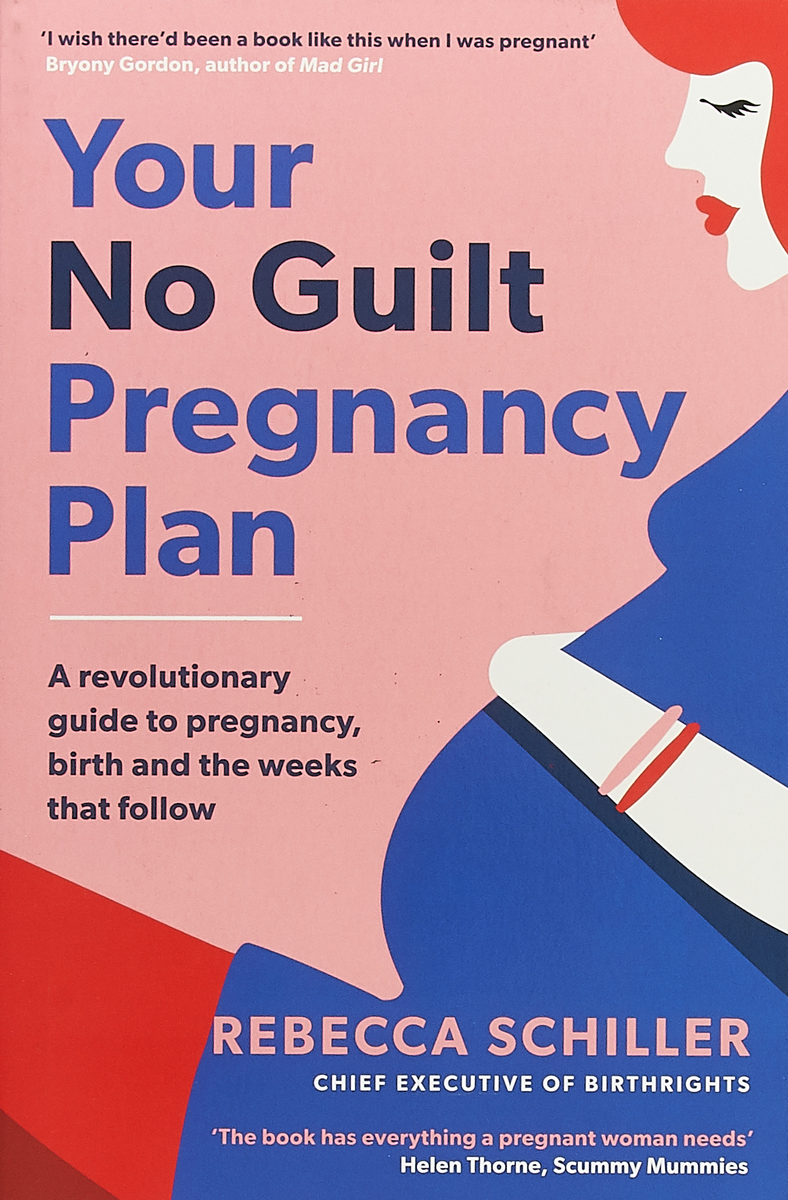 Your No Guilt Pregnancy Plan stine r how i met my monster page 2