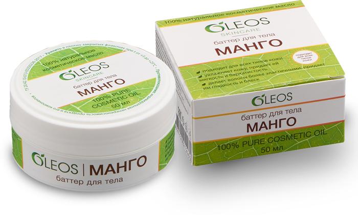 Масло баттер Манго Oleos, 50 мл base to beauty масло баттер какао 60 г