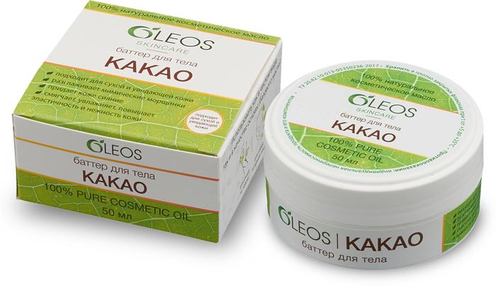 Масло баттер Какао Oleos, 50 мл base to beauty масло баттер какао 60 г