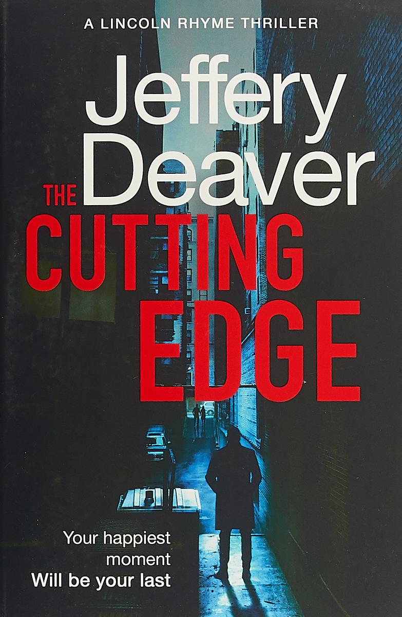 The Cutting Edge the cutting edge