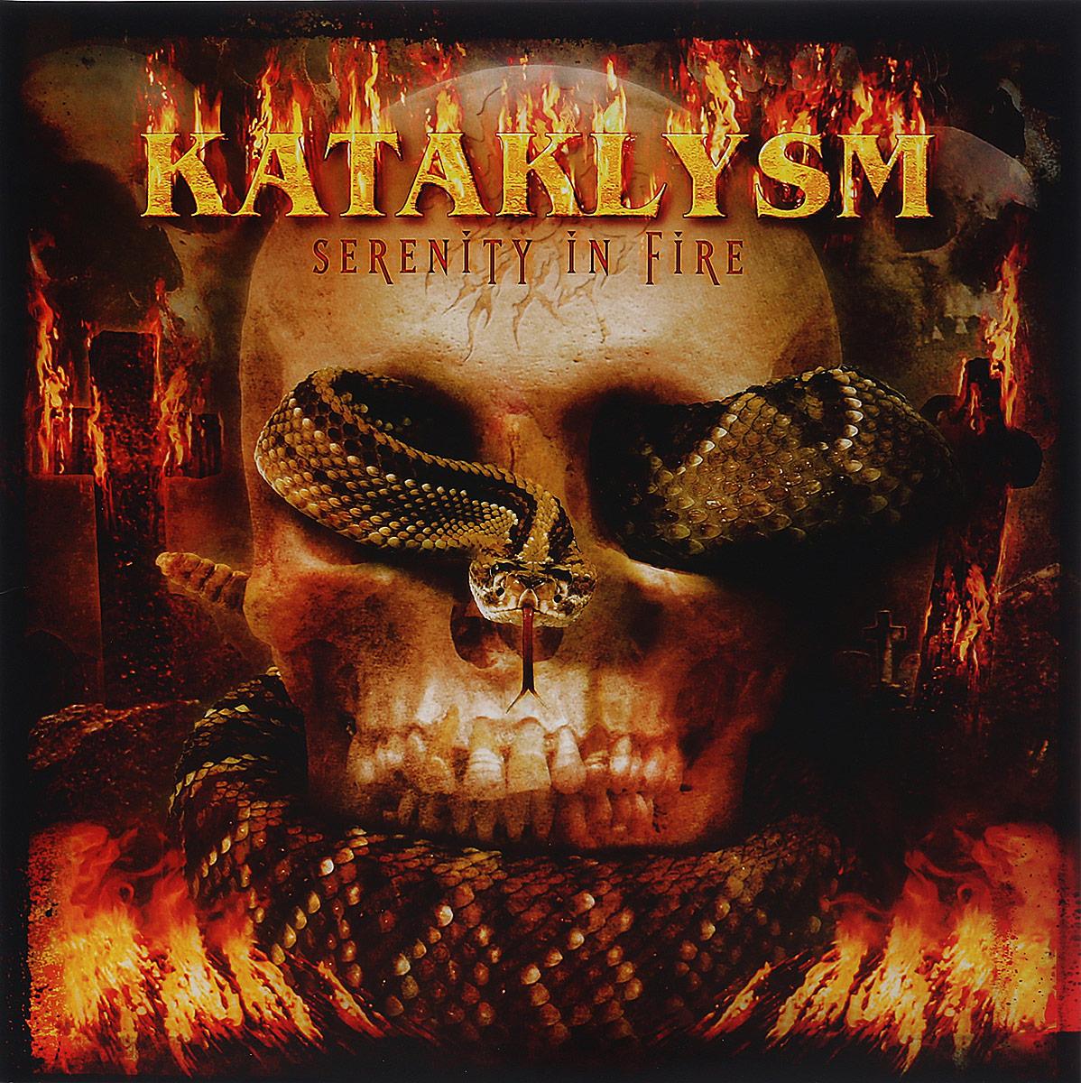 Kataklysm Kataklysm. Serenity In Fire (LP) каунт бэйси count basie april in paris lp