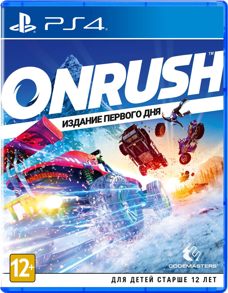 Onrush. Издание первого дня (PS4)