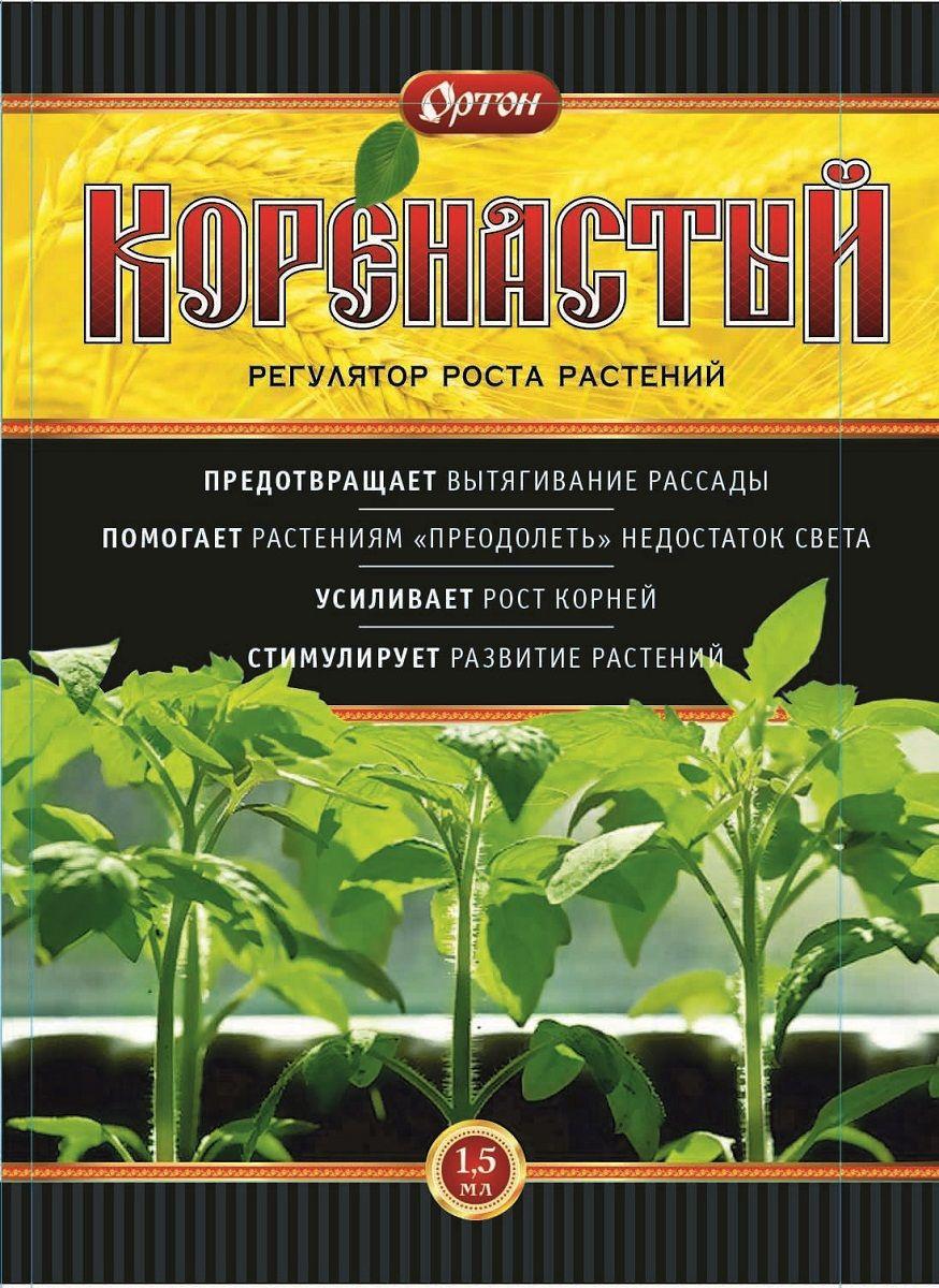 Регулятор роста растений Ортон