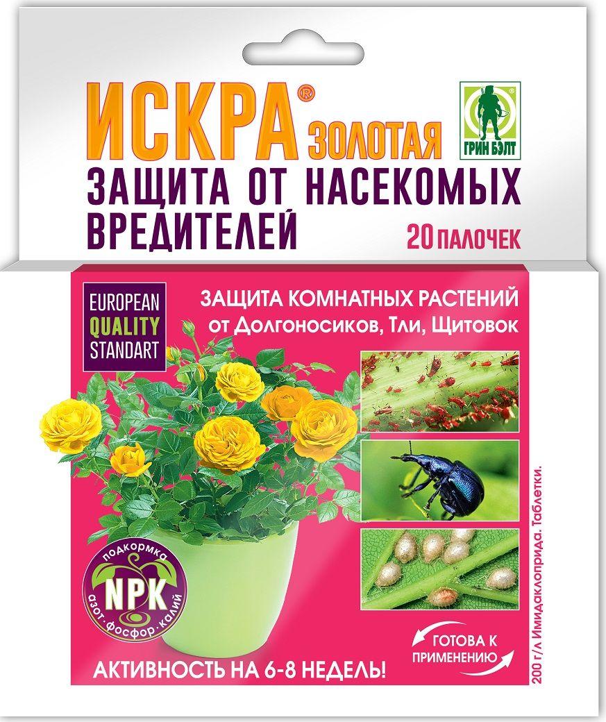 Палочки для защиты комнатных растений Грин Бэлт Искра золотая, 20 шт защита растений