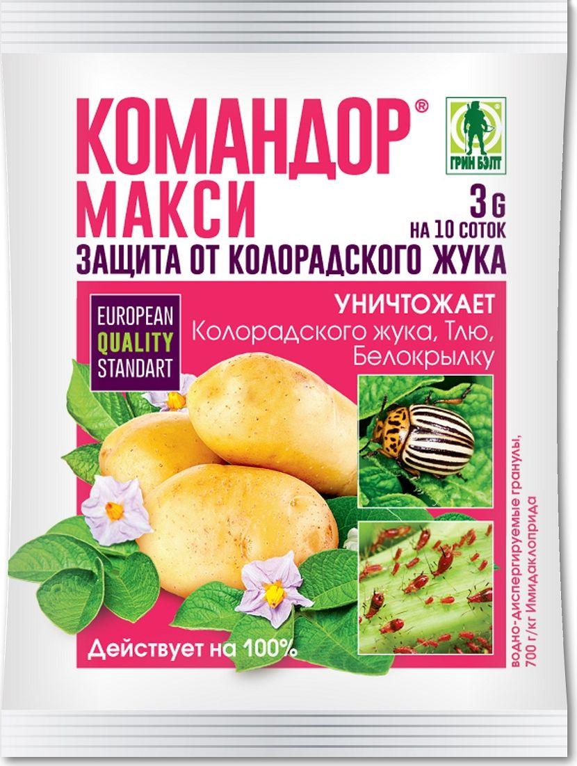 Порошок от вредителей Грин Бэлт Командор Макси, ВДГ, 3 г защита картофеля грин бэлт от насекомых 2 флакона х 25 мл