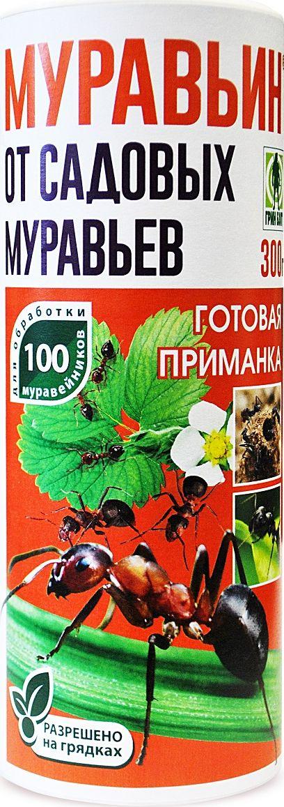 Порошок для уничтожения садовых муравьев Грин Бэлт Муравьин, Г, 300 г