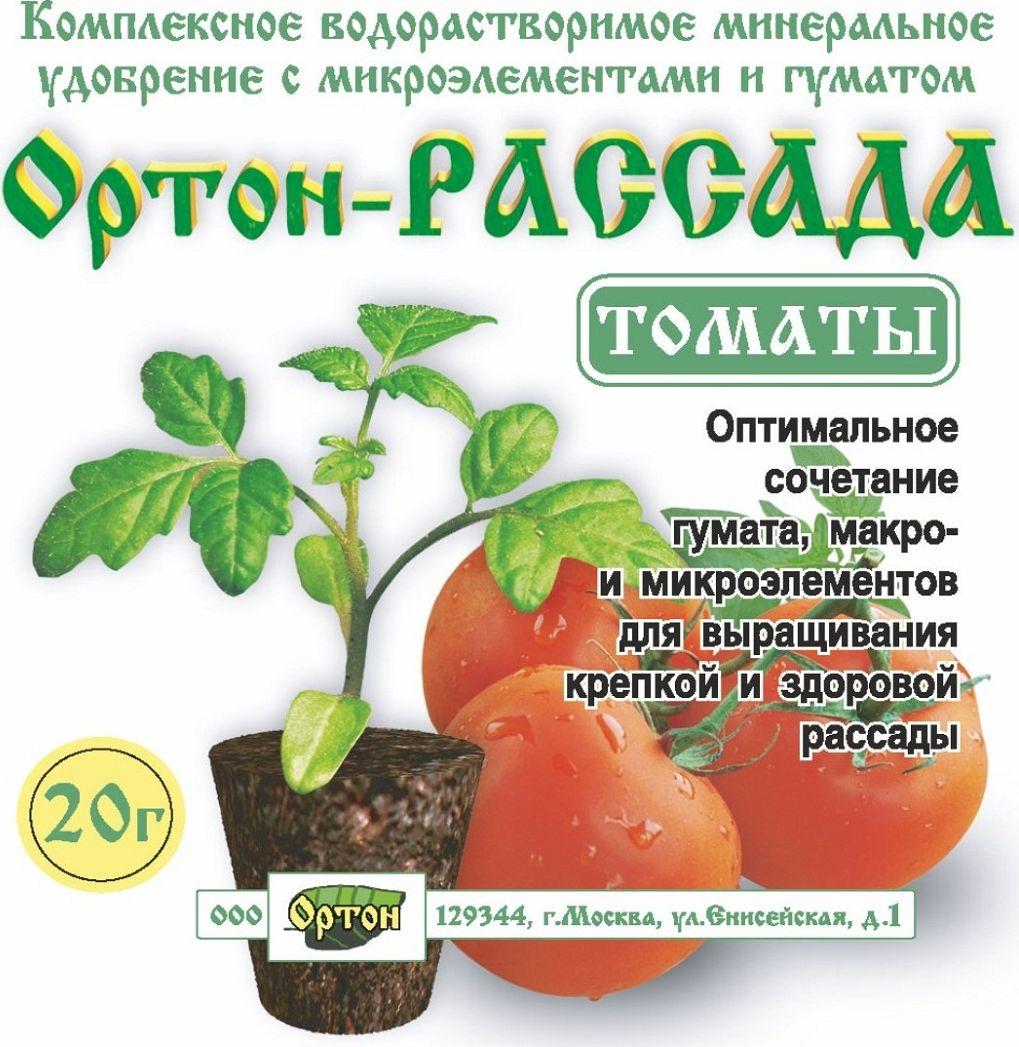 Удобрение для рассады томатов