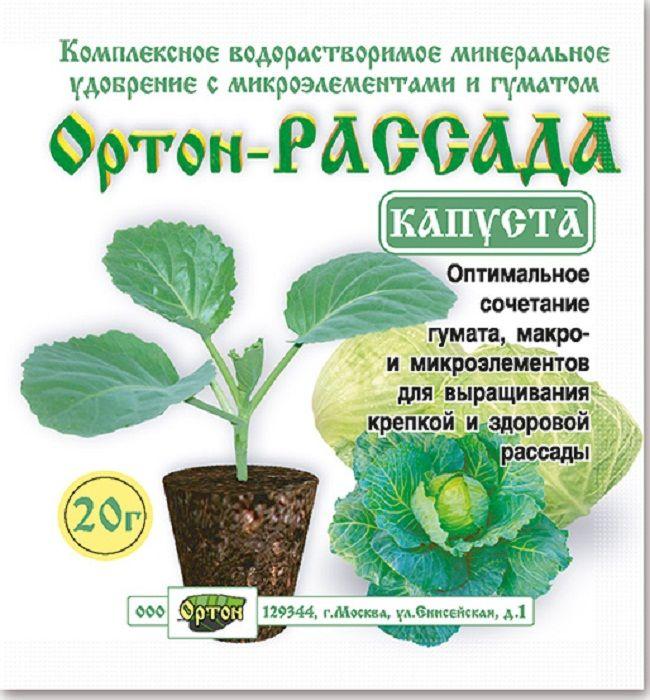 Удобрение для рассады капусты