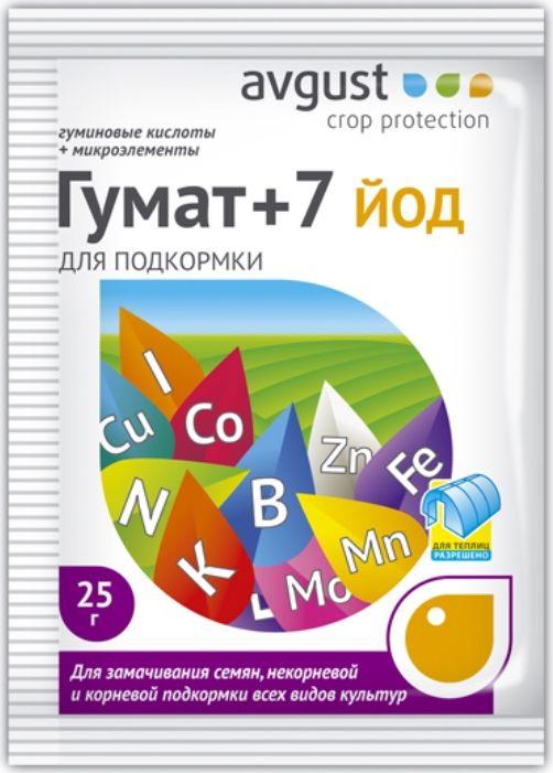 Порошок для стимуляции роста растений Avgust Гумат+7 йод, 25 г
