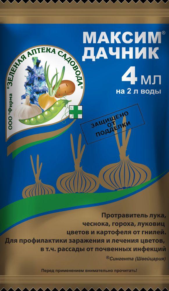 Ампула от гнилей Зеленая аптека садовода Максим-Дачник, 4 мл аптека
