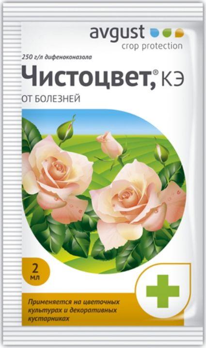 Ампула от комплекса болезней на розах Avgust Чистоцвет, 2 мл