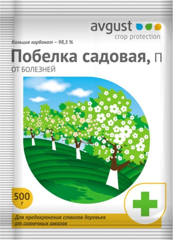 Побелка для защиты деревьев от ожогов и болезней Avgust Побелка садовая, 500 г пояс ловчий от вредителей деревьев клей 135г