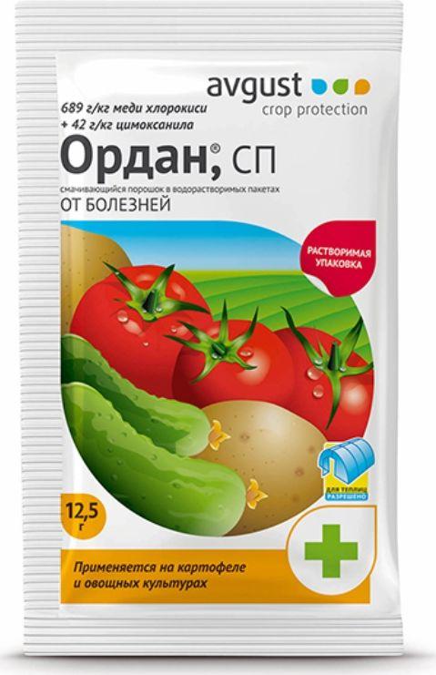 Препарат против фитофтороза на овощных культурах Avgust Ордан, 12,5 г