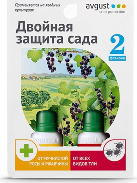 Комплекс препаратов от болезней и вредителей Avgust Топаз+Биотлин, 10 мл + 9 мл защита от болезней