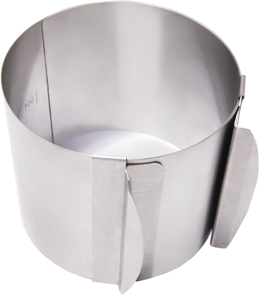 Кольцо кулинарное регулируемое Fissman, с прессом, диаметр 8-16 см