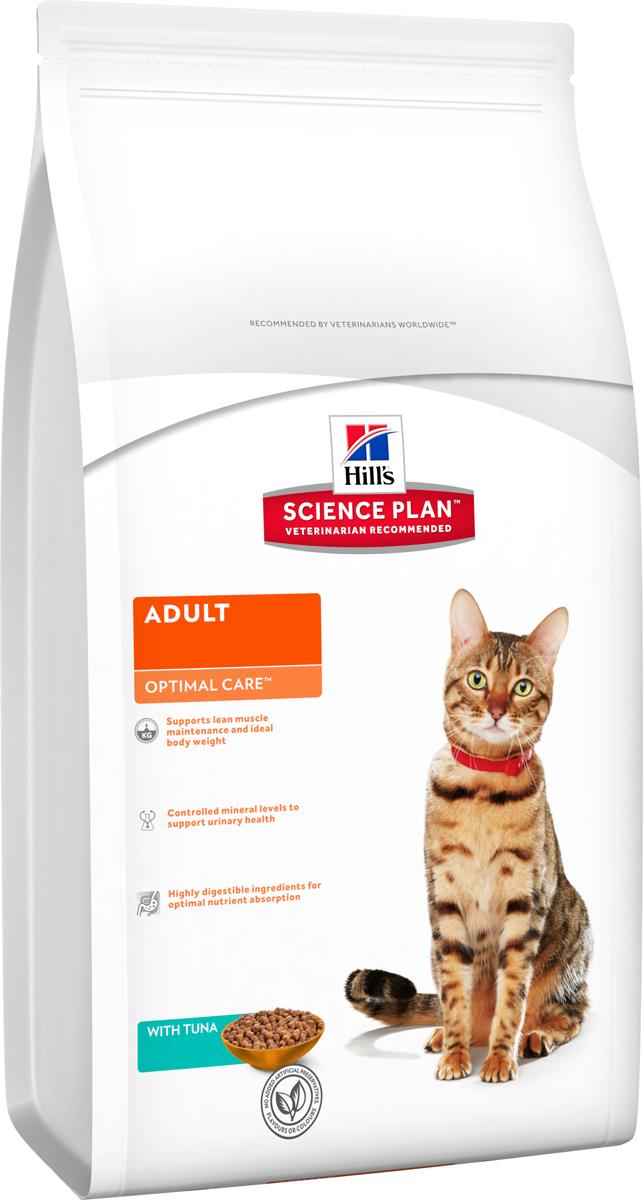 Корм сухой Hill's Science Plan Optimal Care для взрослых кошек, с тунцом, 2 кг + ПОДАРОК: Консервы Hill's для взрослых кошек, с океанической рыбой, 85 г х 2 шт