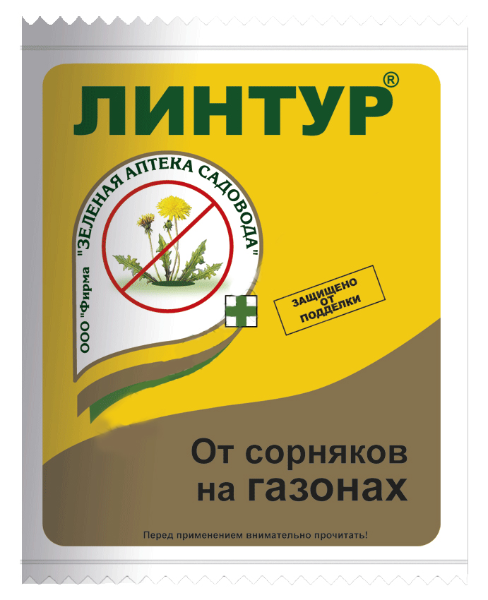 Средство от сорняков по газону Зеленая аптека садовода Линтур, 1,8 г