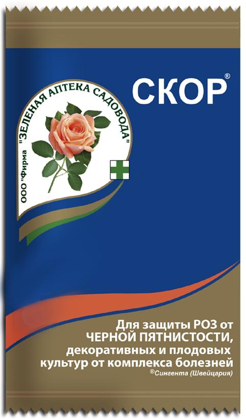 Ампула от болезней на плодовых деревьях и цветах Зеленая аптека садовода Скор, 1 мл