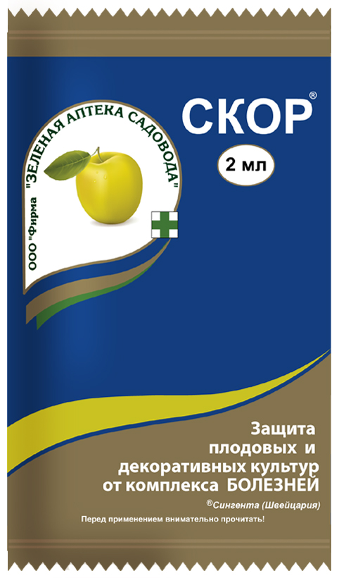 Ампула от болезней на плодовых деревьях и цветах Зеленая аптека садовода Скор, 2 мл