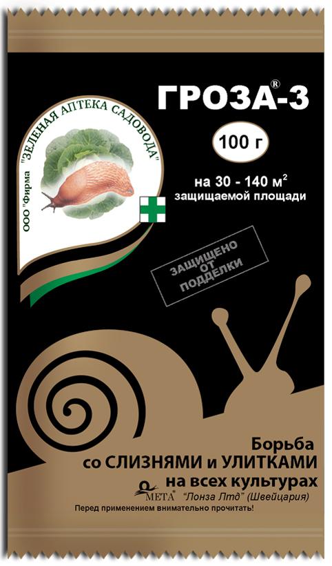 Гранулы от слизней Зеленая аптека садовода Гроза-3, 100 г
